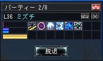 hp_0728.jpg