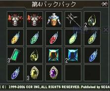 item_0526.jpg