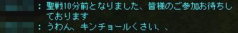 kincho_0725.jpg