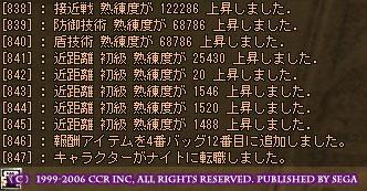 knight_0506.jpg