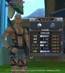 muscle_0702.jpg