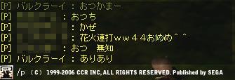 ptc_0610.jpg