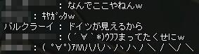 reason_0618.jpg