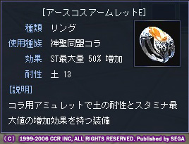 st-ring_0517.jpg