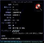 uchiwa00_0428.jpg