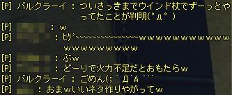 wind_0916.jpg
