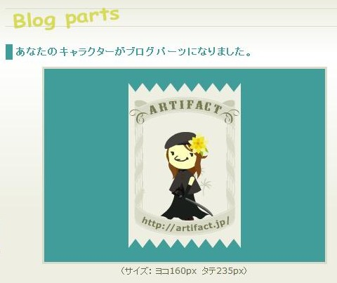blog_586