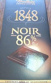 プーラン1848ノア・ユーテム(86%)
