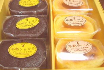 半熟ショコラ&半熟チーズ