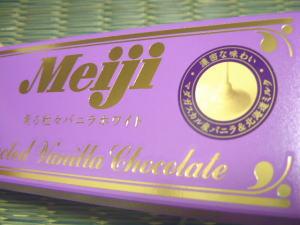 明治セレクテッドバニラチョコレート。
