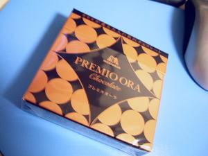 森永チョコレート「プレミオオーラ」。
