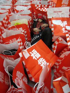 blog_2008_12_31-1.jpg