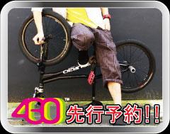 430 (フォーサーティー)