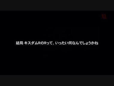 081031キスダム0001-01