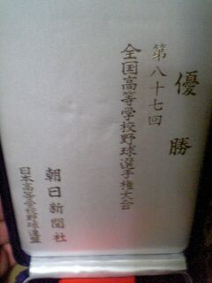 060113_000715_M.jpg