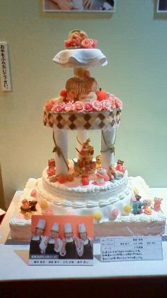 お菓子画像3