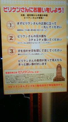 福岡タワー4