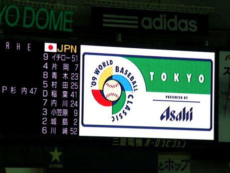 3月1日のWBC日本代表チームvs読売ジャイアンツ戦時のスタメン