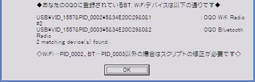 bt_wifi3.png