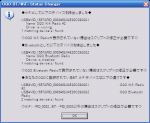 OQO BT/WiFi Status Changer