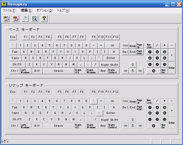 変更 キーボード 配列