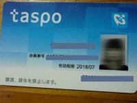 taspo2