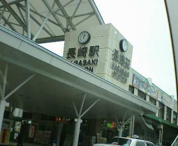 終着駅・長崎