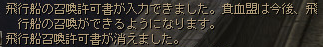 09040703.png