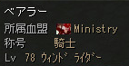 09052302.png