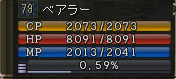 09070401.png