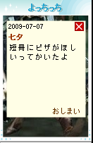09070701.png