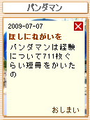 09070702.png