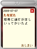 09070703.png