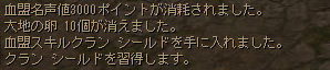 09081404.png