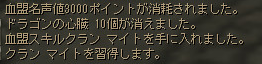 09082304.png