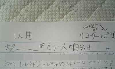 daimyou.jpg