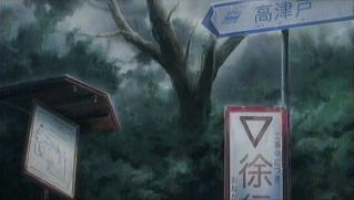 higurashi151.jpg