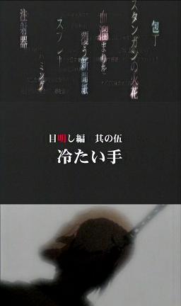 higurashi19next.png