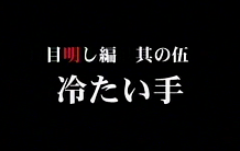 higurashi2000.png