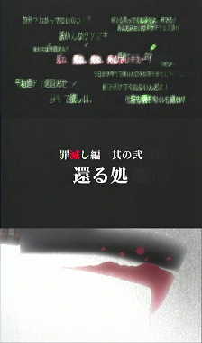 higurashi22next.png