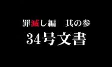 higurashi2400.png