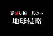 higurashi2500.png