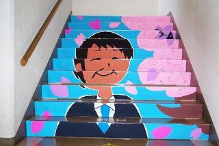 階段の似顔絵