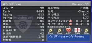 seiseki-2008-2-18.jpg