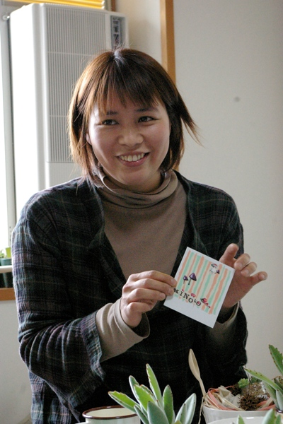 fujiki5