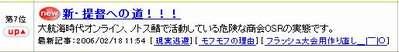 UO(060219-111937-00).jpg