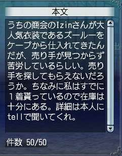 UO(061109-222805-14).jpg