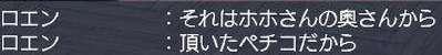 UO(071027-234428-72)1.jpg