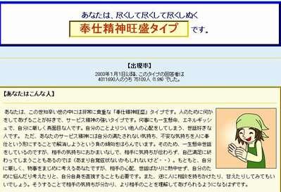 UO(071030-204309-06).jpg