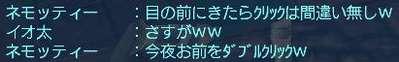 UO(080214-222525-03)1.jpg